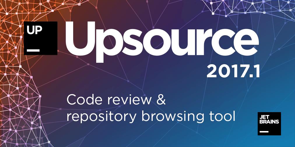 Представляем Upsource 2017.1 - 1