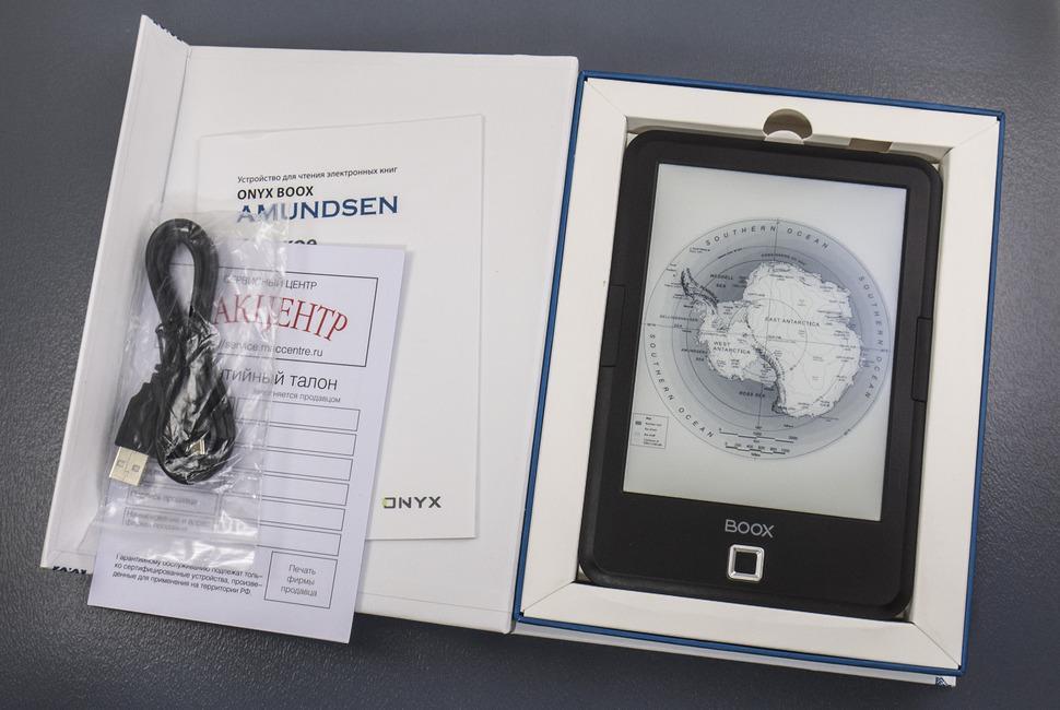 Обзор ONYX BOOX Amundsen — E-Ink книга на Android без излишеств - 3