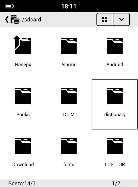 Обзор ONYX BOOX Amundsen — E-Ink книга на Android без излишеств - 9