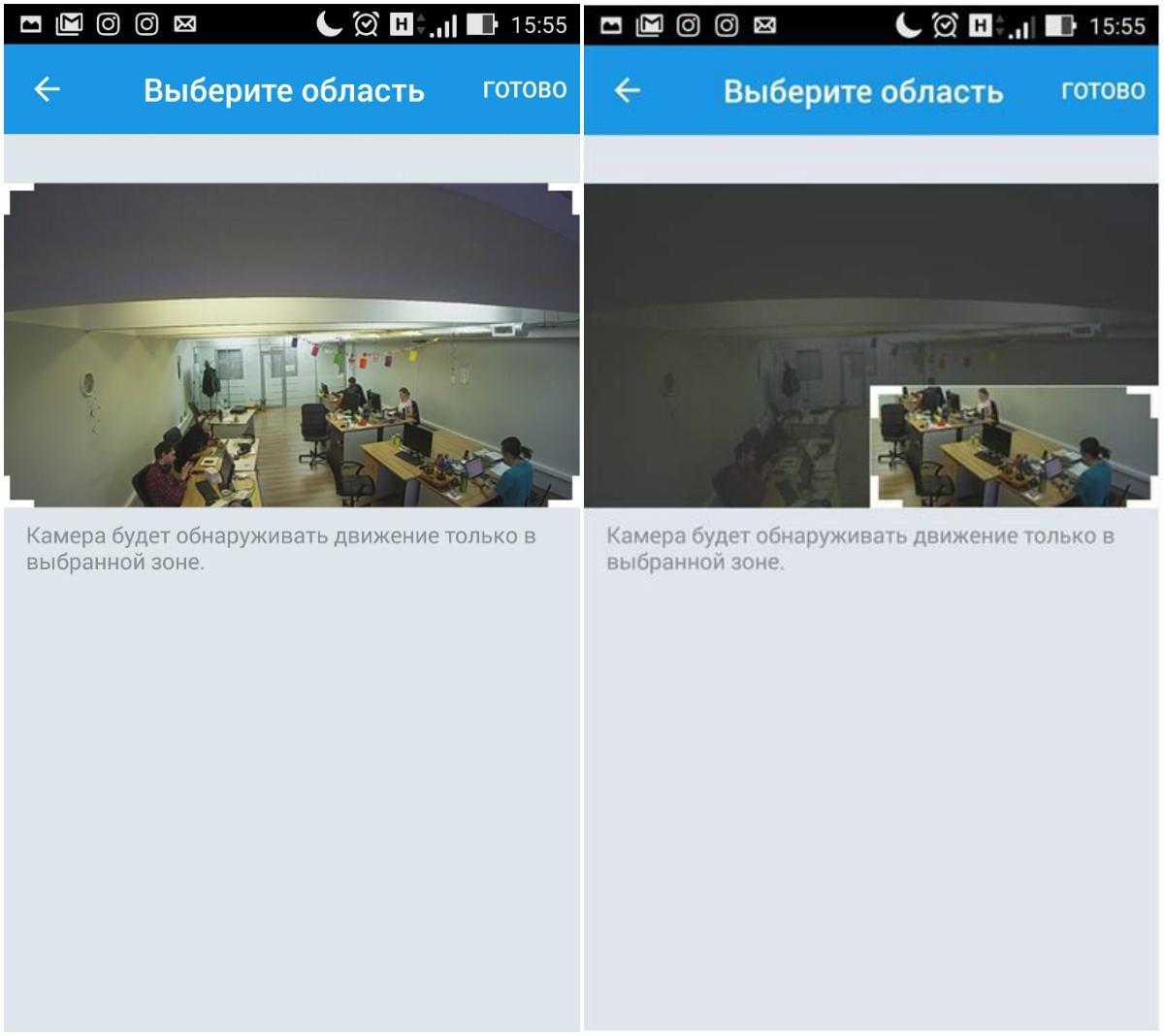 Обзор новой камеры видеонаблюдения Oco2 - 15