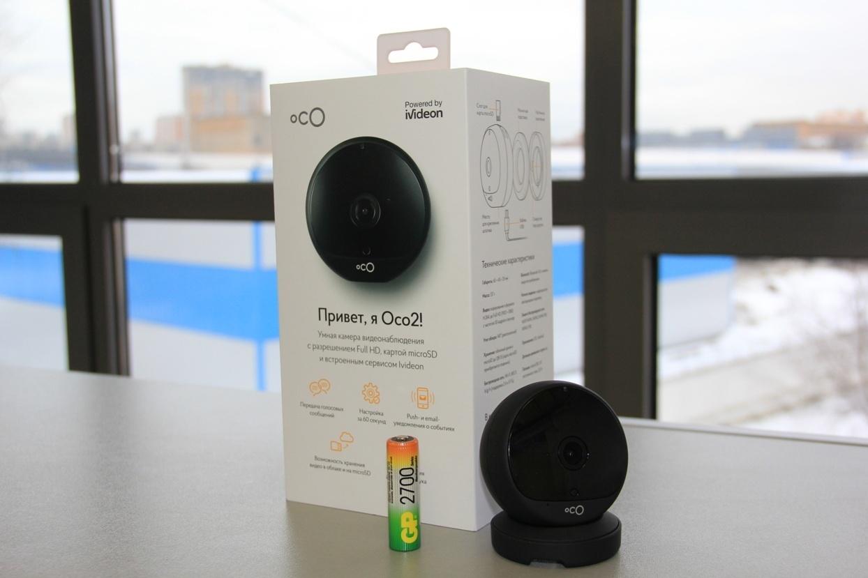 Обзор новой камеры видеонаблюдения Oco2 - 3