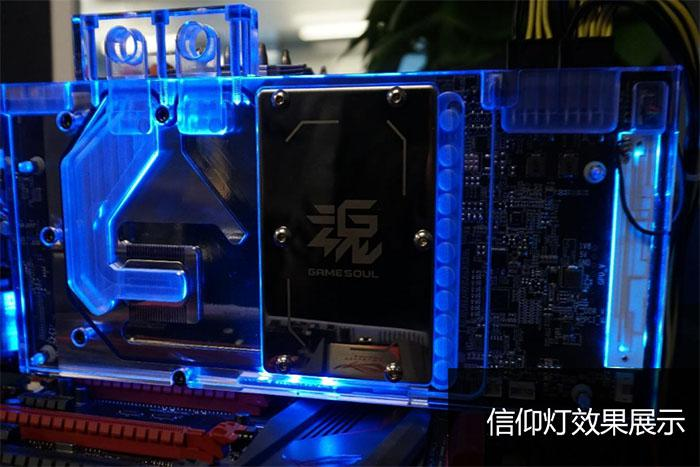 Длина карты Gainward GeForce GTX 1060 IceSou составляет 316 мм