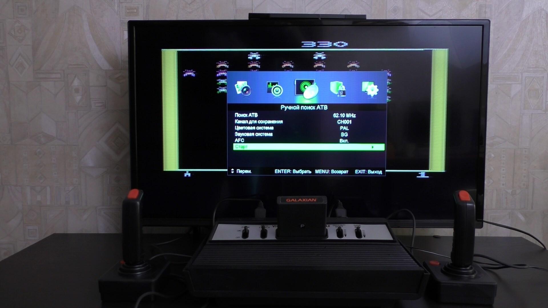 Rambo TV Games (Atari 2600) [статья с кучей фото и капелькой видео] - 28