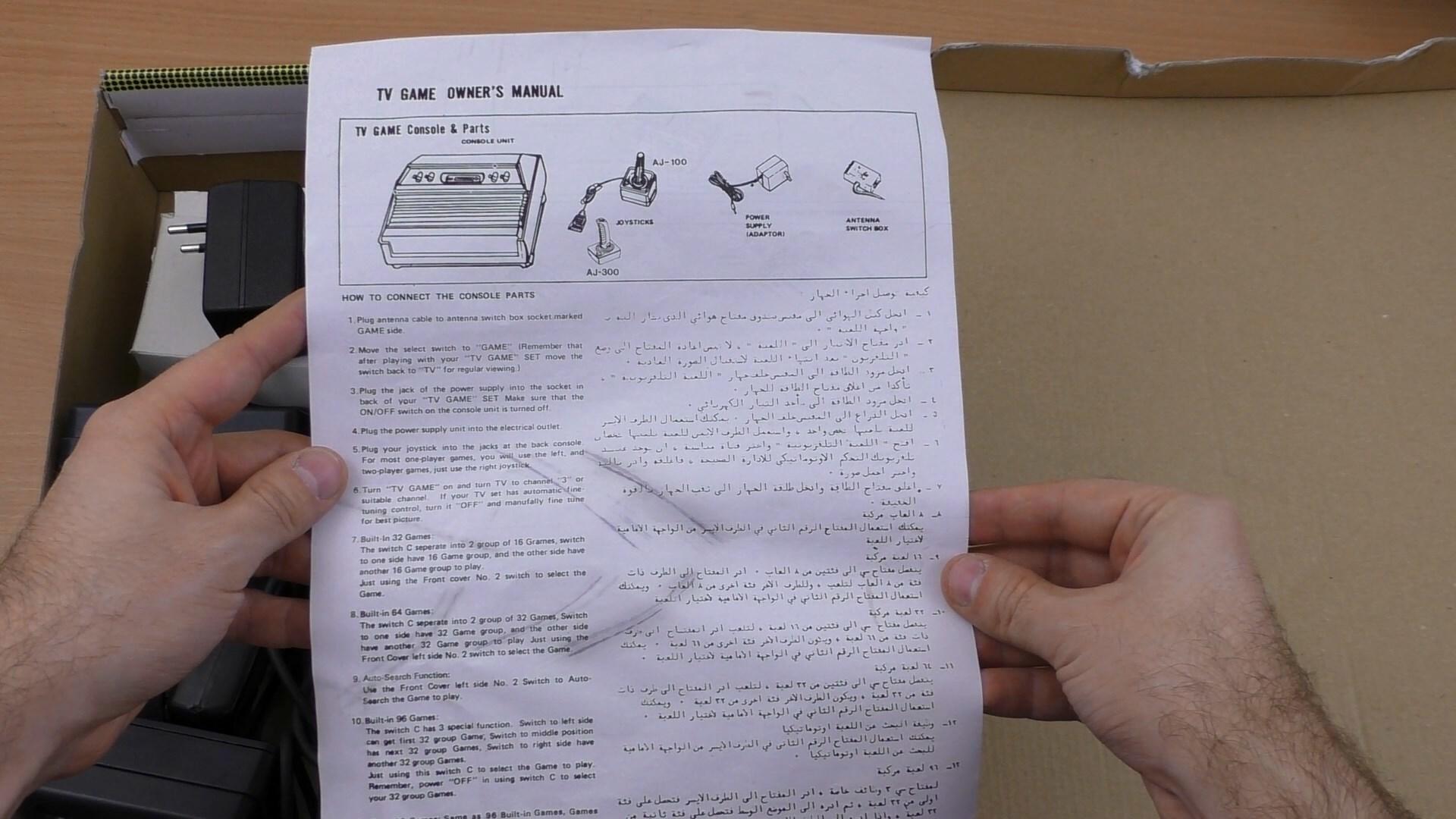 Rambo TV Games (Atari 2600) [статья с кучей фото и капелькой видео] - 5