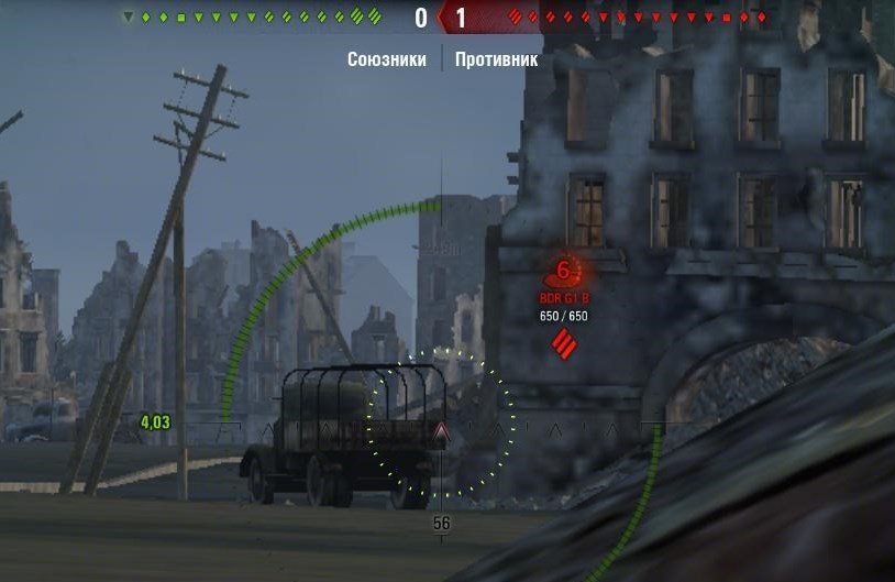Читеры в World of Tanks - 11