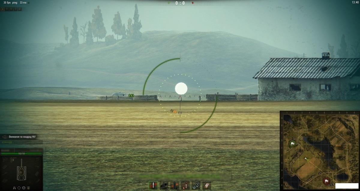 Читеры в World of Tanks - 17