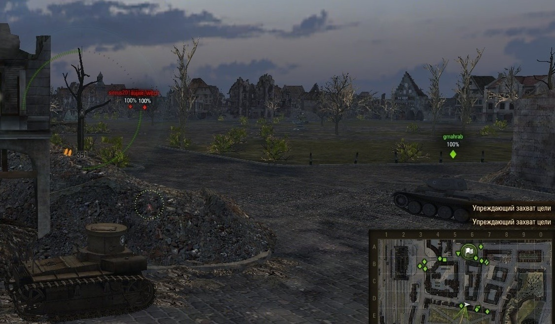 Читеры в World of Tanks - 3
