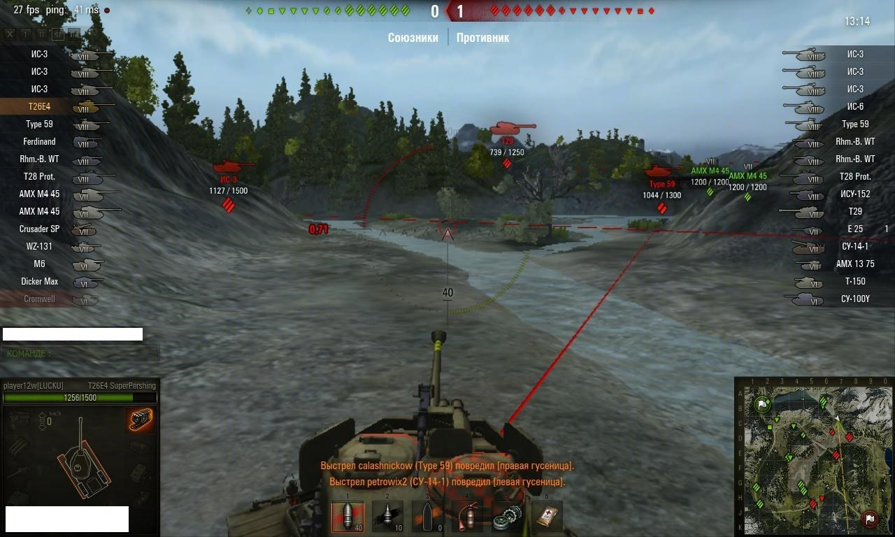 Читеры в World of Tanks - 6