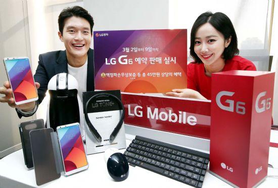 За предзаказ LG G6 в Корее полагаться бонусы на сумму около $400