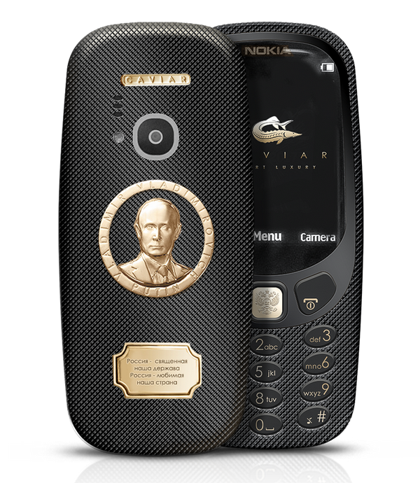 Caviar выпустит две спецверсии смартфона Nokia 3310 по цене 99 000 руб.