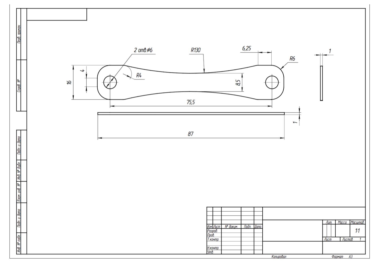 Органайзер для ключей SmartPoket, или как мы переизобретали велосипед - 6