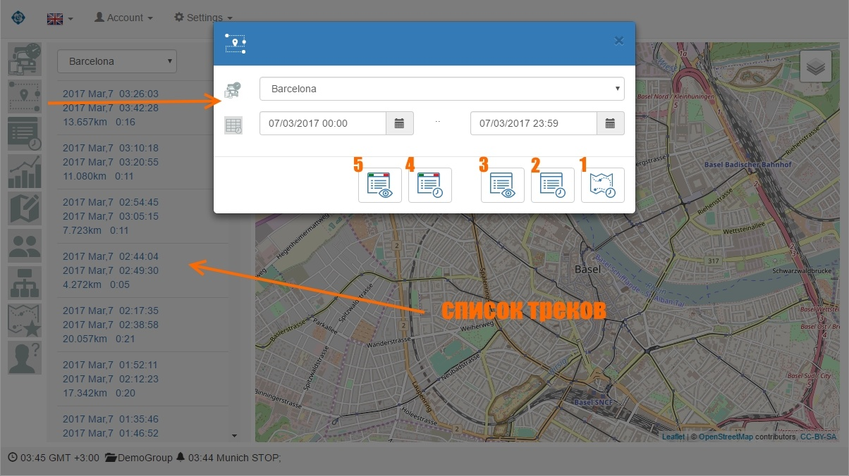 PUSH уведомления в браузерах и работа с треками объектов - 2