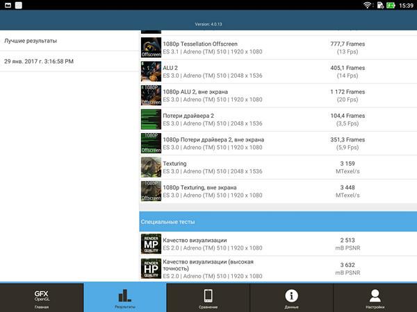Обзор планшета ASUS ZenPad 3S 10 LTE - 30