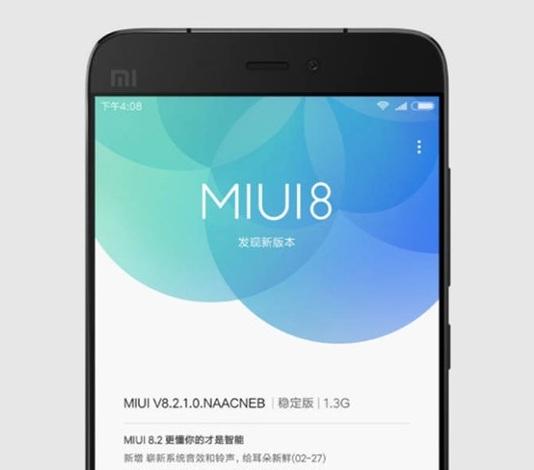 Пользователи Xiaomi Mi5 начали получать обновление до ОС Android 7.0
