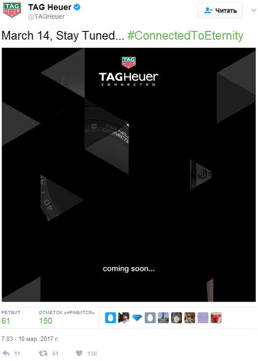 Новые умные часы TAG Heuer, возможно, будут предложены в двух вариантах — мужском и женском