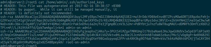 Установка и настройка Puppet + Foreman на Ubuntu 14.04 (пошаговое руководство) - 27