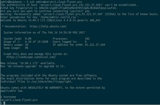 Установка и настройка Puppet + Foreman на Ubuntu 14.04 (пошаговое руководство) - 28