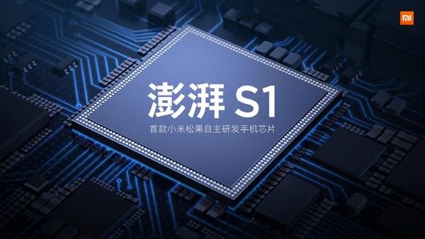 Xiaomi планирует производить свою новую SoC по нормам 16 нм