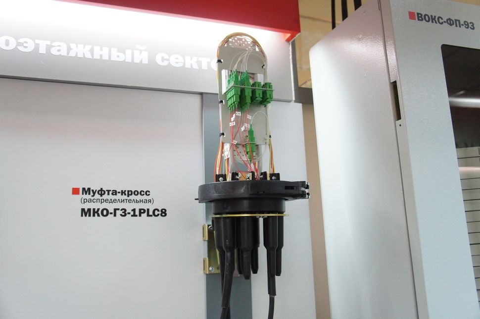 Экскурсия на московское производство компонентов для сетей связи. Часть первая - 9