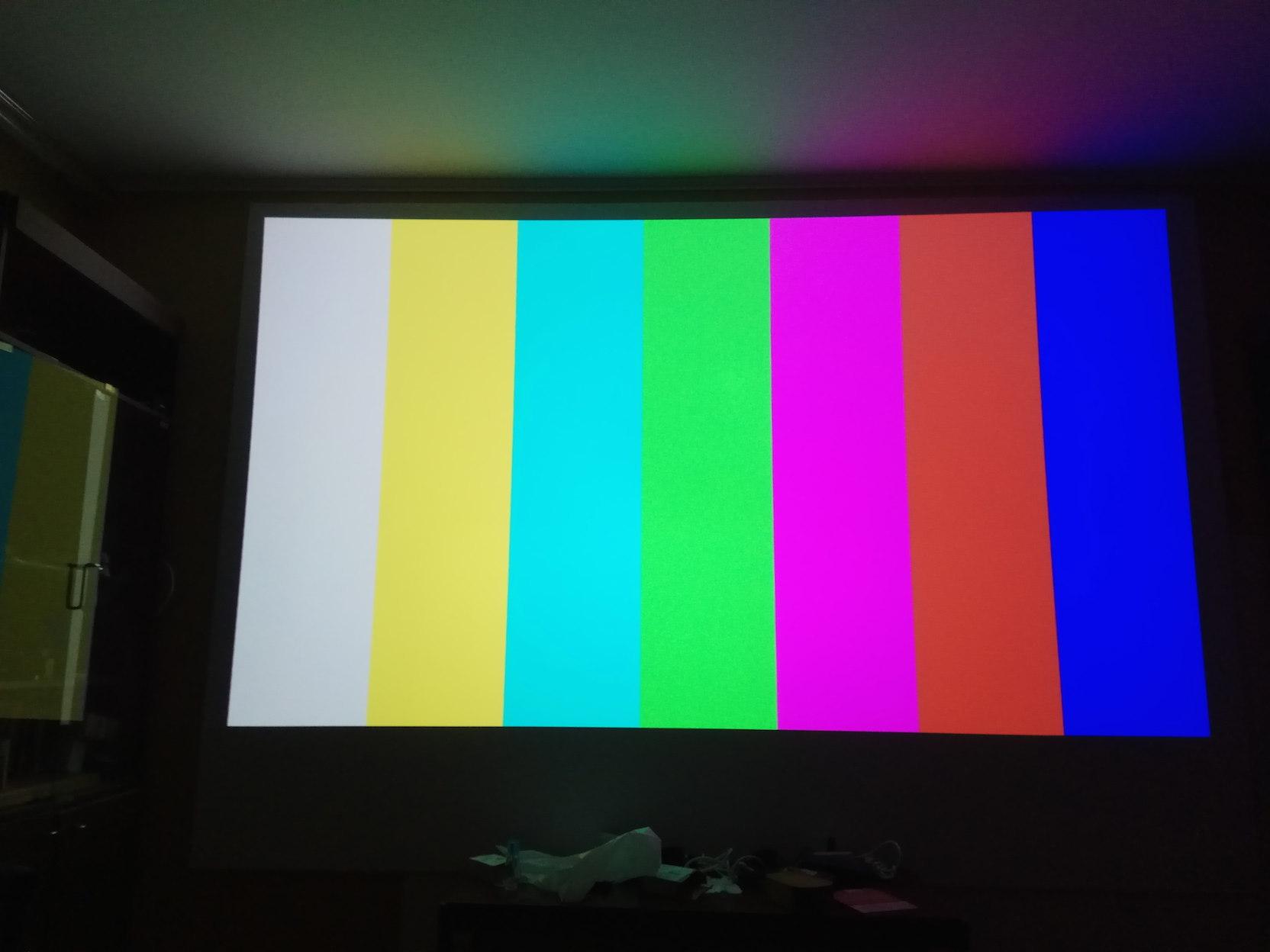 Вертикальные цветные полосы