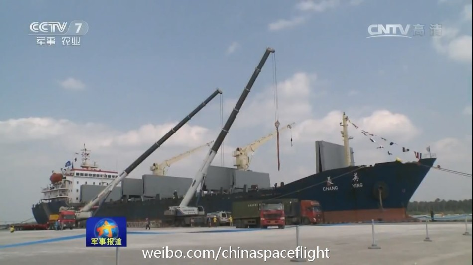 Подготовка к запуску первого китайского грузового корабля вышла на финишную прямую - 3