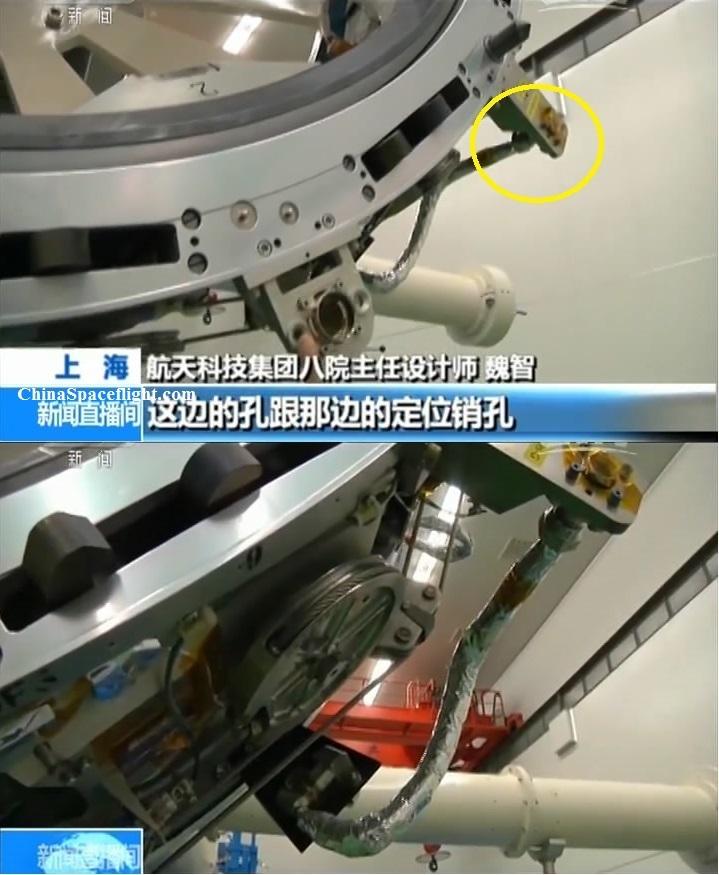 Подготовка к запуску первого китайского грузового корабля вышла на финишную прямую - 8