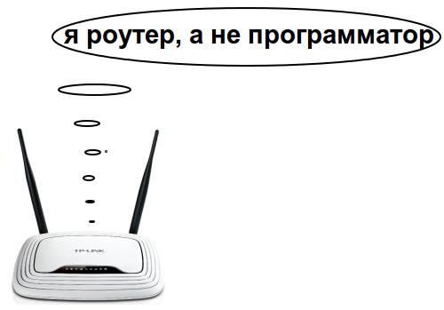Разгоняем JTAG роутер - 6