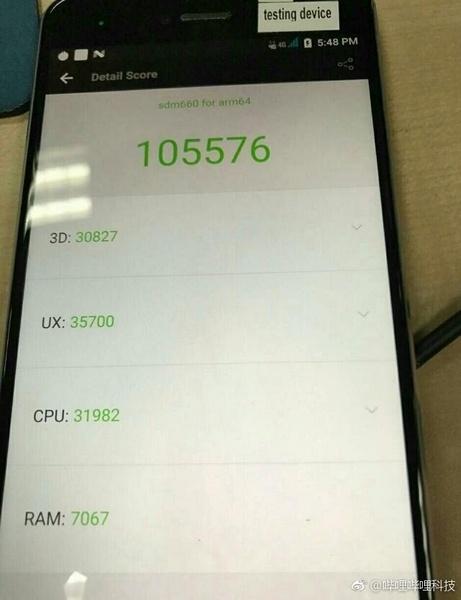 SoC Snapdragon 660 показывает в AnTuTu весьма впечатляющие результаты