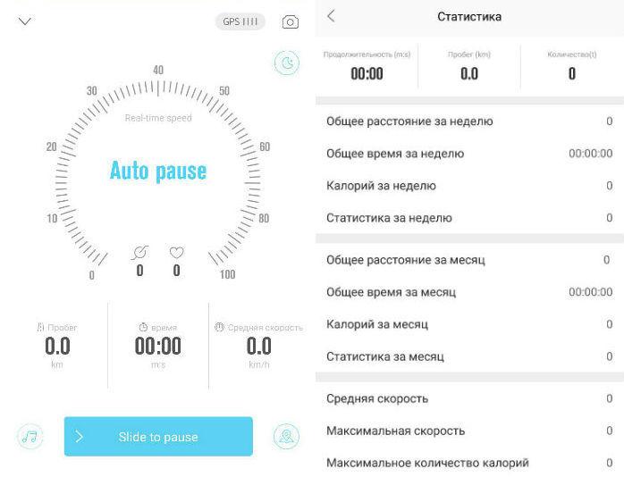 Обзор Livall: умный шлем с контроллером, микрофоном и собственным приложением - 2