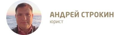 Первый частный город в России. Часть 3 - 3