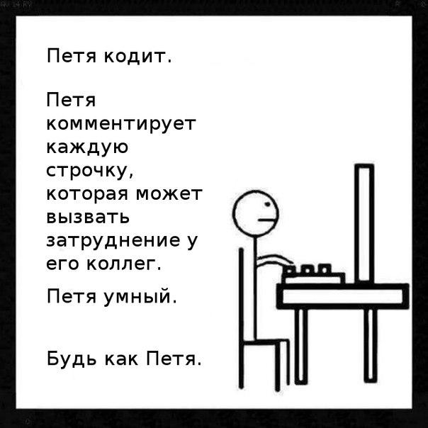 Все программисты попадают в #ТАЙ - 3