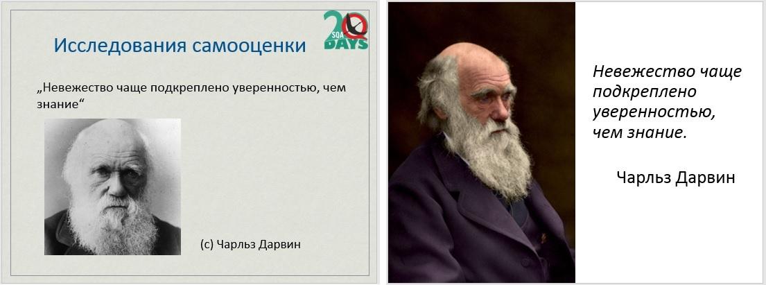 Анализ доклада Алексея Виноградова про карго-культ и другие болезни - 2