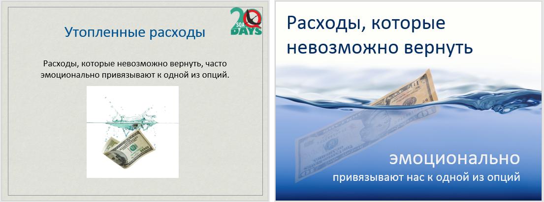 Анализ доклада Алексея Виноградова про карго-культ и другие болезни - 3