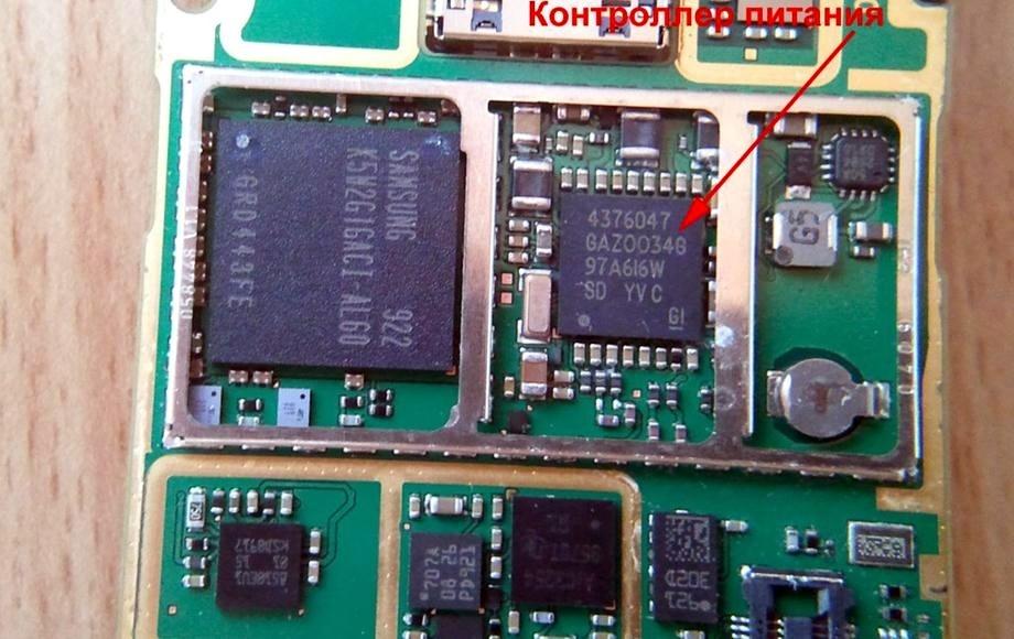 Что думают ваши смартфоны про автомобильные USB-зарядки - 2