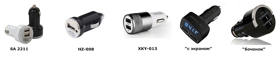 Что думают ваши смартфоны про автомобильные USB-зарядки - 4