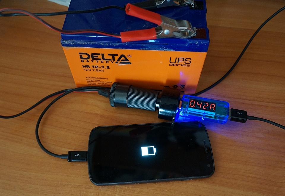 Что думают ваши смартфоны про автомобильные USB-зарядки - 5
