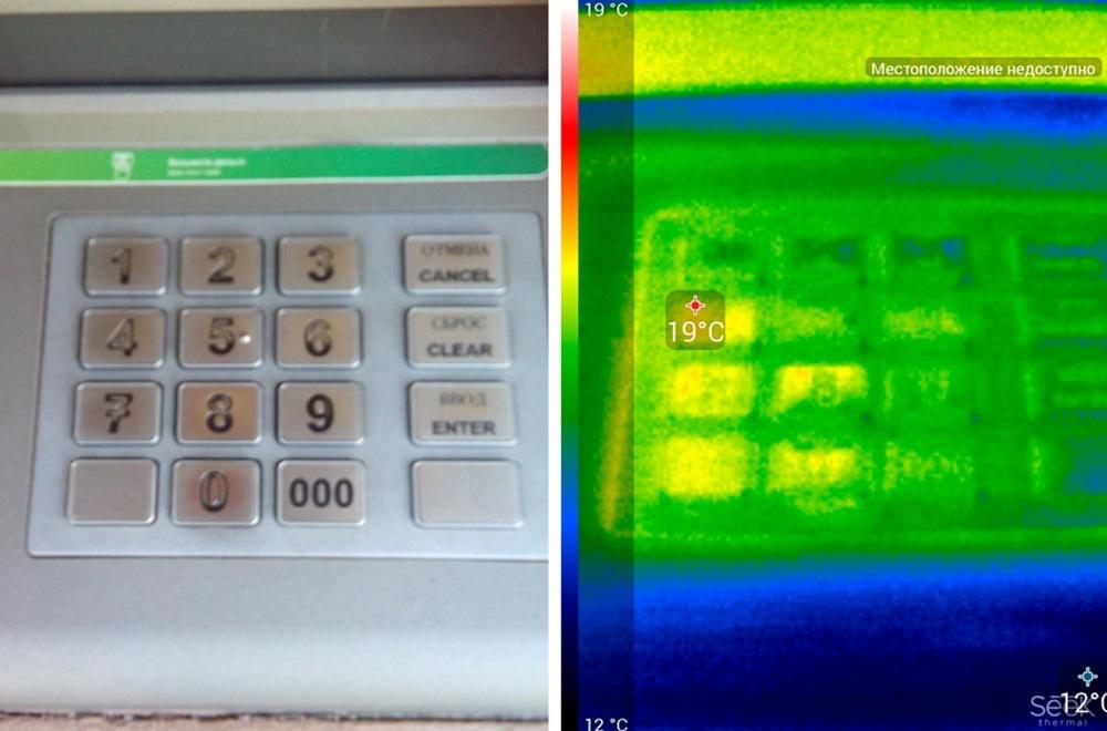 Обзор тепловизора Seek Thermal и его применение - 26