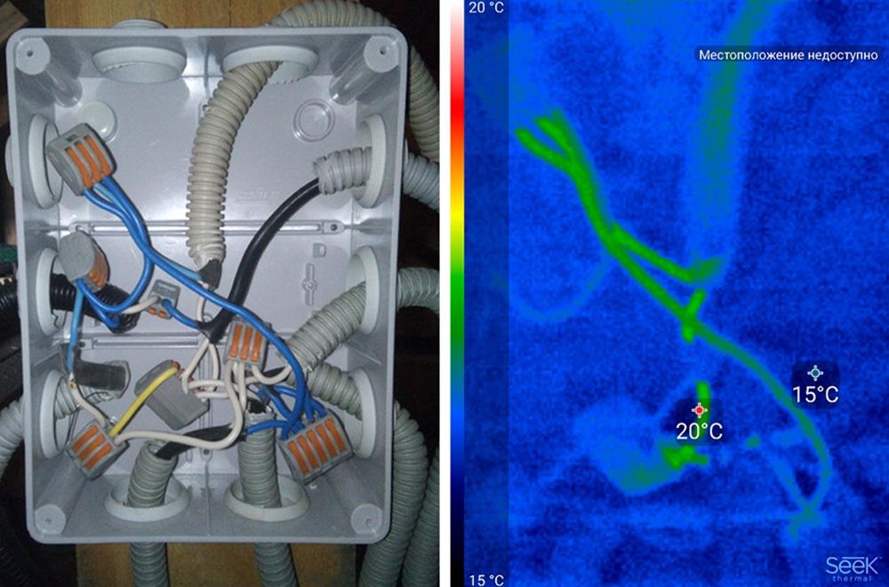 Обзор тепловизора Seek Thermal и его применение - 58