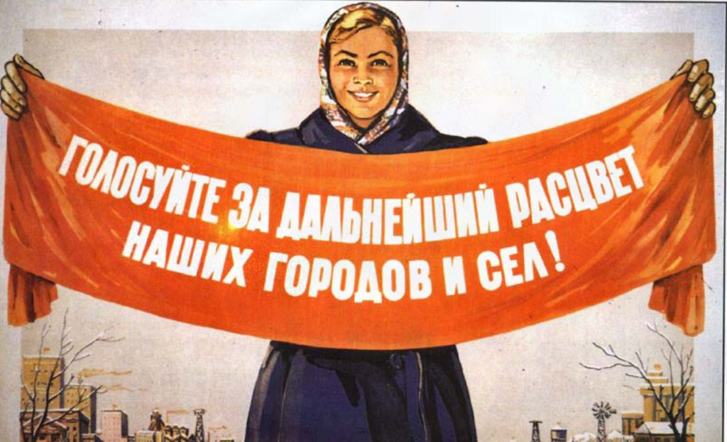 Виктор Михайлович Глушков. Опережая время - 17