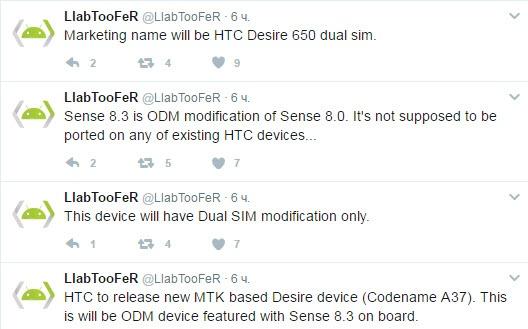 HTC готовит смартфон Desire 650 dual sim