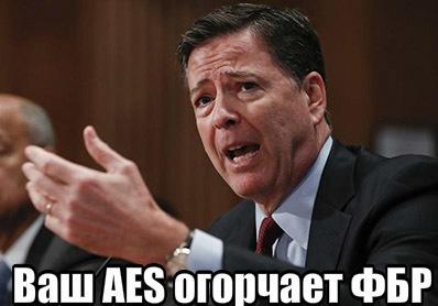 Security Week 11: 38 зараженных смартфонов, ФБР плачет от шифрования, Google снова подлатал Chrome - 2