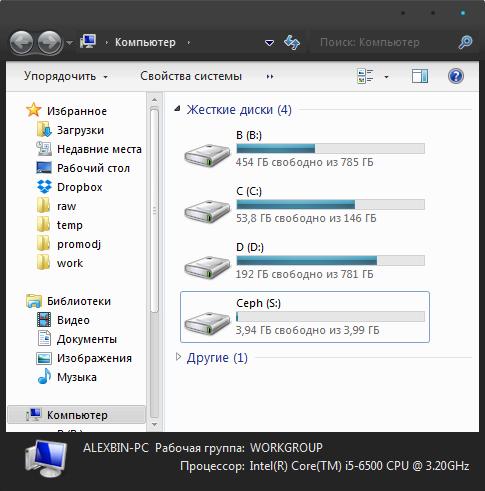 Кластер хранилища Ceph на VMWare за 10 минут - 5