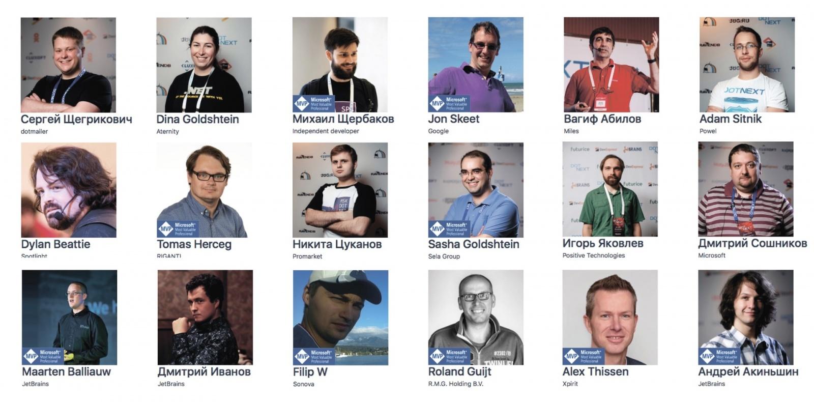 Видеозаписи лучших докладов DotNext 2016 Moscow: Перфоманс, CLR и функциональное программирование на .NET - 2
