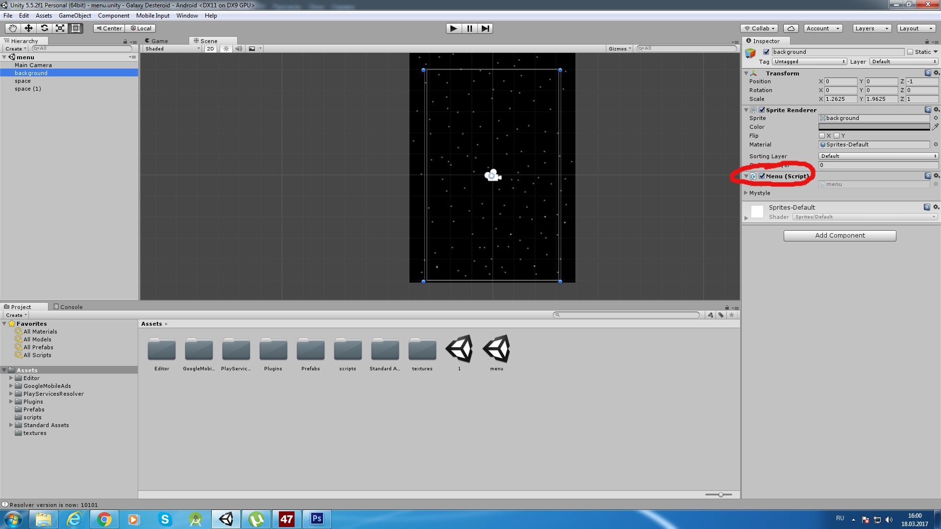 Разработка космической стрелялки для android с использованием игрового движка Unity3D - 7