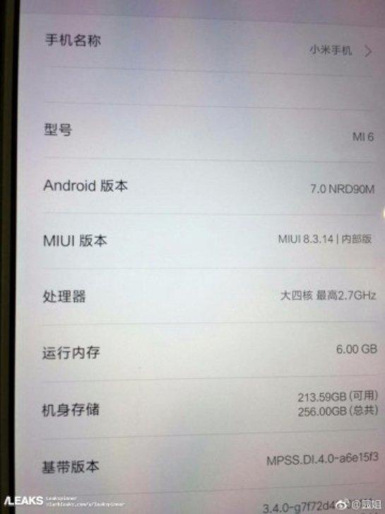 Xiaomi Mi6 с 6 ГБ оперативной памяти попал в объектив камеры