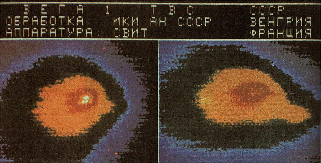 Маленький секрет художника Алексея Леонова - 55