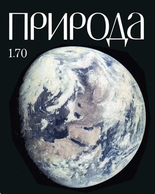 Маленький секрет художника Алексея Леонова - 7