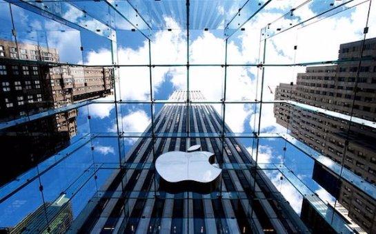 Apple представит свою дополненную реальность?
