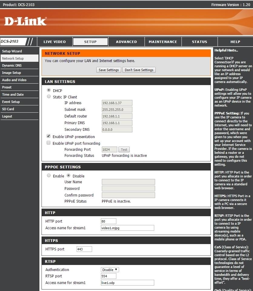 Браузерная WebRTC трансляция с RTSP IP-камеры с низкой задержкой - 19