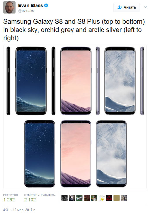 Также названы цены на док Samsung DeX, гарнитуру Samsung Gear VR и камеру Samsung Gear 360